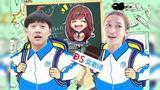 开学季疯狂吐槽:学姐秀恩爱的方式太独特