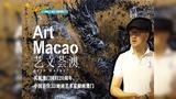 """中国第一位3D地画艺术家,在澳门街头""""泼""""出了一条中国龙 #夏日大作战"""