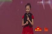 演艺义工春晚吴文煜最美童声《祖国和我》