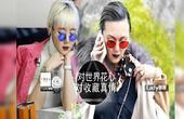 【独播】踏平时尚圈的看家收藏《Lady聊聊时尚圈2016》E20