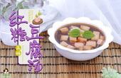 产后补血通乳的红糖豆腐汤