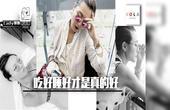 【独播】王思聪都买不起的酒店《Lady聊聊时尚圈2016》E23
