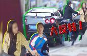 穷屌丝变富二代,清纯美女求骚扰【东北黄哥】10