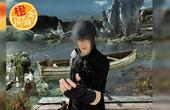 最终幻想15深渊魔兽评测