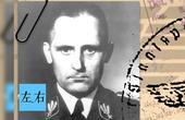 二战十大不可思议谜团
