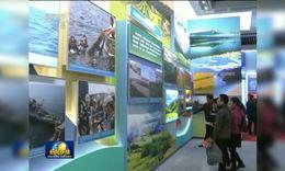 綠水青山深入人心  共建共享大美中國