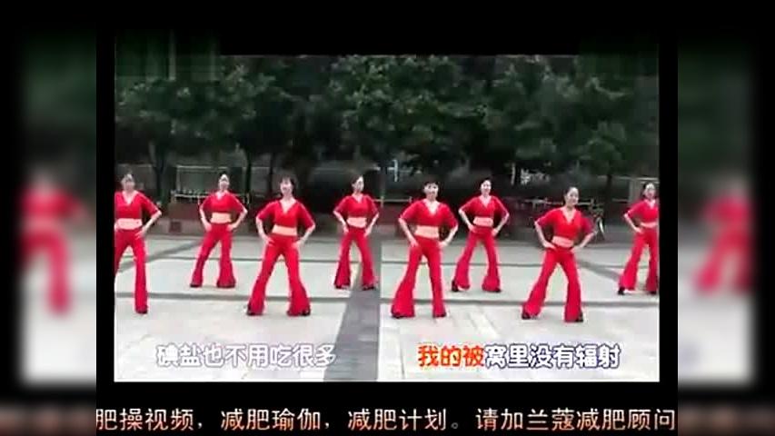 场舞伤不起_广场舞伤不起广场舞伤不起周思萍24步-运动健身视频-搜狐视频