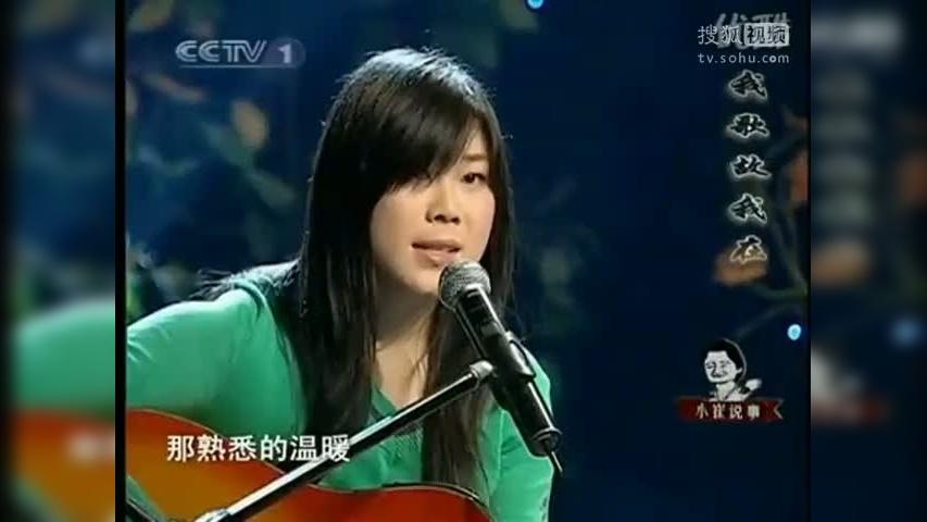 任月丽天使的翅膀_CCTV:《小崔说事》西单女孩任月丽现场弹唱《天使的翅膀 ...