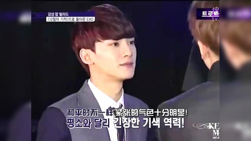 韩国男团exo m_exo的韩国综艺节目 - www.aihao8w.com