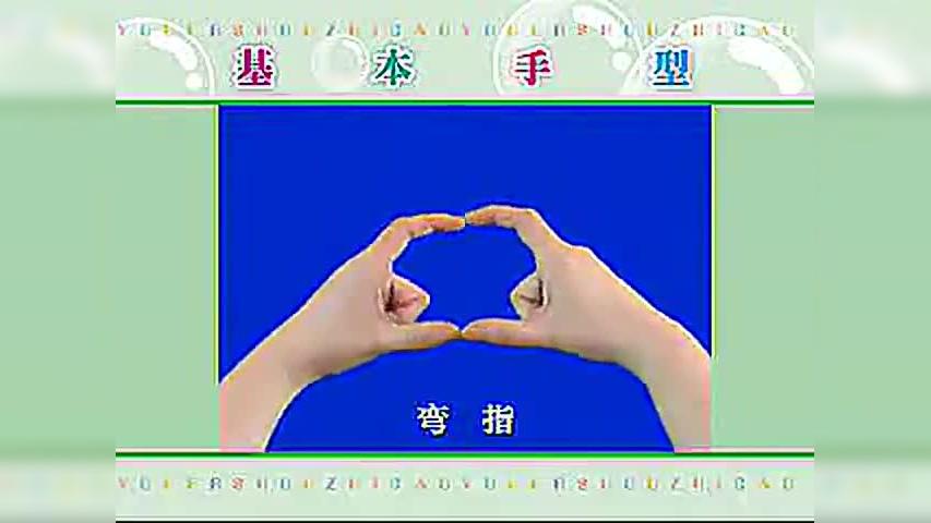 幼儿园小班教学视频_幼儿园幼儿手指操教学视频小班 _手指操-原创视频-搜狐视频