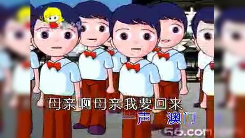 七子之歌恶搞_七子之歌澳门-原创视频-搜狐视频