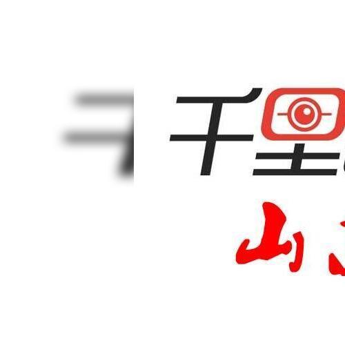 山东资讯联播