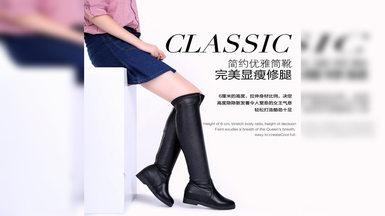 2016秋冬新款女过膝弹力靴弹力布透气黑色广场舞靴现代长筒舞