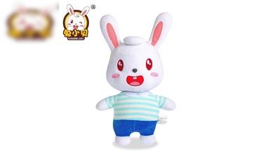 兔小贝毛绒公仔卡通玩偶玩具