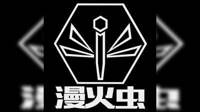 访谈节目海报logo