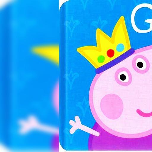 【小猪佩奇遇险记】第6集 小猪佩奇的故事