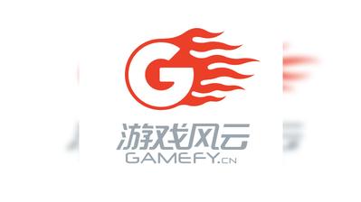 游戲風云gamefy