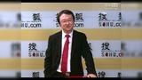 张斌微视频(4)