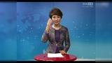 杨路微视频  第6讲 《两个陌生人之间产生的第一印象》