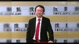 张斌微视频(5)