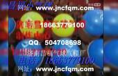 济南小气球厂 气球印字 小气球生产 小气球批发 小气球制作