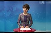 杨路微视频  第3讲 《7秒钟第一印象的怪圈儿》