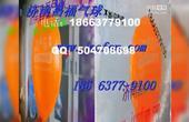 济南小气球制作 昌福18663779100  济南小气球生产