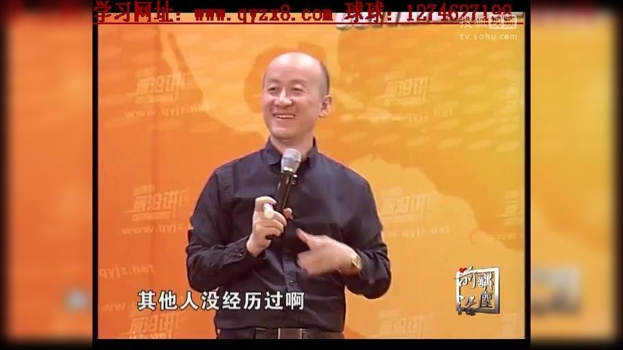 nlp教练技术_NLP教练技术 一二三阶段视频课程1-2-原创视频-搜狐视频