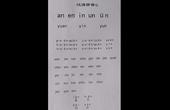 人教版一年级语文上册课本朗读30朗读汉语拼音12小学生最新版语文教材朗读 儿童有声读物 课文朗诵幼儿有声书