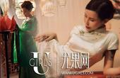 古典美女莫干娜 旗袍穿出优雅范