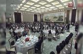 20160904 G20国家主席习近平在欢迎宴会上致辞 160904_高清