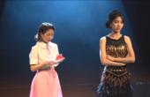 歌舞剧《向阳的星光》首演 SNH48张丹三徐子轩演技大突破