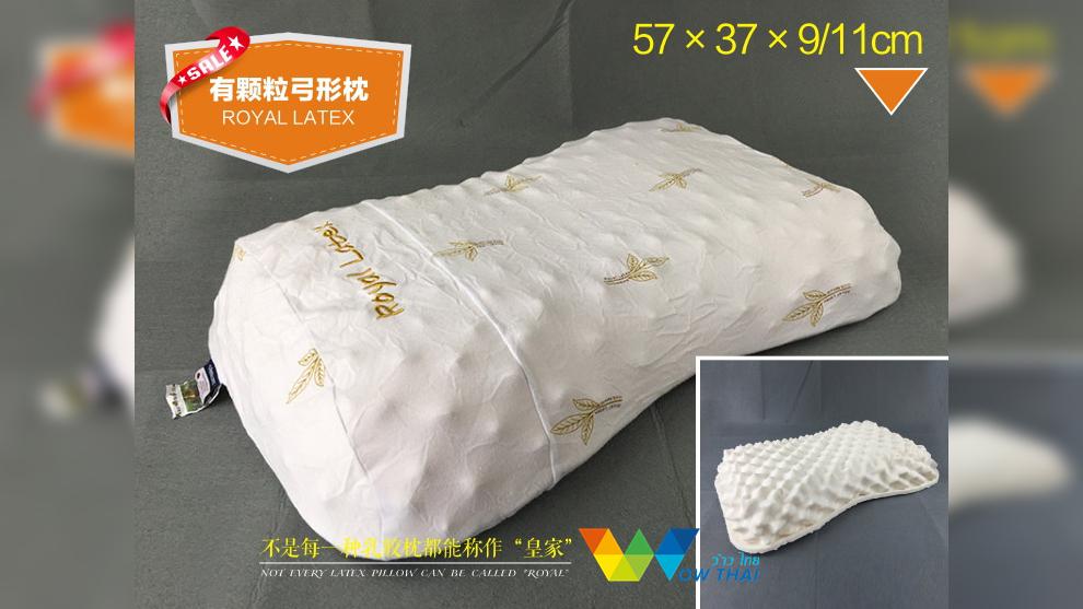 泰国royal皇家天然乳胶枕