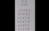 人教版一年级语文上册课本朗读37汉乐府诗江南 小学生最新版语文教材朗读 课文朗诵古诗 古代经典国学朗诵