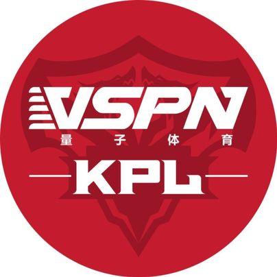 VSPN王者荣耀KPL