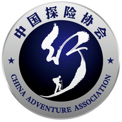 中国探险协会