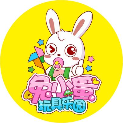 兔小蛋玩具