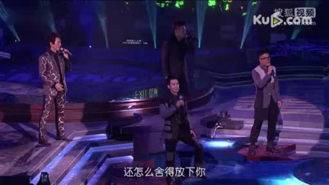 友情岁月演唱会直播_陈小春 相依为命(Live)古惑仔友情岁月2015演唱会-音乐视频-搜狐 ...
