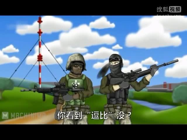 战地好基友第一季3_战地好基友 第一季第3集中文字幕-游戏视频-搜狐视频