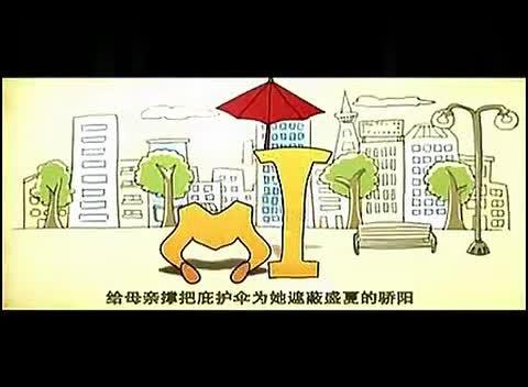 央视family_创意~【family~家】央视公益广告~ 感动~【@123透明度】-搞笑视频 ...