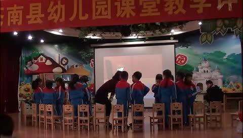 幼儿《一颗超级顽固的牙》【张保燕】(幼儿园优质课研讨教学视频)