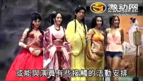 黄色小电影玉蒲团 视频_3d肉蒲团之极乐宝鉴-综艺视频-搜狐视频