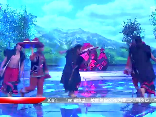 我爱逼电影_湖北卫视《我爱我的祖国》彝族跳菜舞-影视综视频-搜狐视频