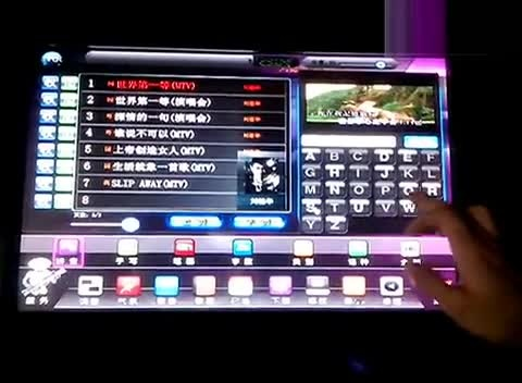 礼光点歌机加歌_礼光3DKTV点歌系统-科技视频-搜狐视频