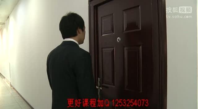 男子公务员妻子_公务员面试礼仪视频-教育视频-搜狐视频
