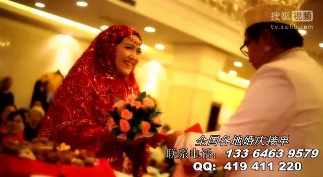 农村婚礼女主持视频_回族婚礼穆斯林婚礼-三农视频-搜狐视频