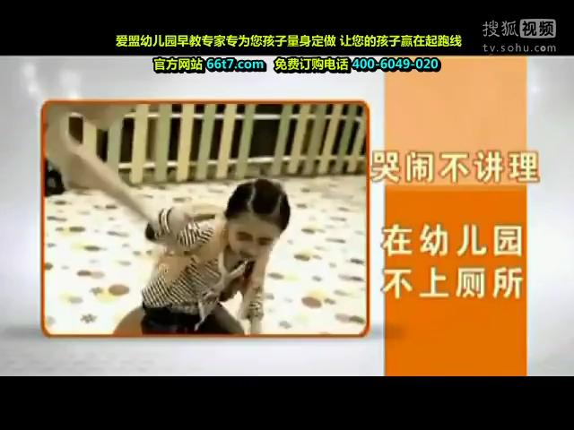 如何训练宝宝自己尿尿-母婴亲子视频-搜狐视频