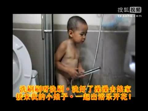 爆笑广告,小正太全裸走光洗澡-搞笑视频-搜狐视频