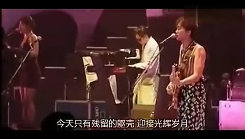 黄家驹演唱会高清1993_Beyond:黄家驹 光辉岁月 演唱会现场版[高清]-原创视频-搜狐视频