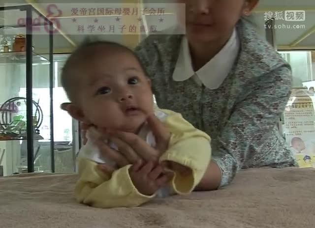 母婴护理小知识_新生婴儿护理视频知识之抬头练习-母婴亲子视频-搜狐视频